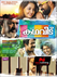 Picture 53 from the Malayalam movie Kathaveedu