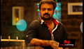 Picture 47 from the Malayalam movie Kathaveedu