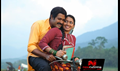 Picture 20 from the Malayalam movie Kathaveedu