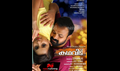 Picture 9 from the Malayalam movie Kathaveedu