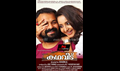 Picture 8 from the Malayalam movie Kathaveedu