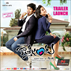 Picture 62 from the Telugu movie Kotha Janta