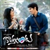 Picture 61 from the Telugu movie Kotha Janta