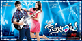 Picture 46 from the Telugu movie Kotha Janta