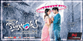 Picture 45 from the Telugu movie Kotha Janta