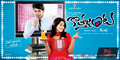 Picture 44 from the Telugu movie Kotha Janta