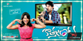 Picture 43 from the Telugu movie Kotha Janta