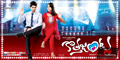 Picture 42 from the Telugu movie Kotha Janta