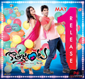 Picture 40 from the Telugu movie Kotha Janta