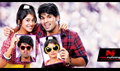 Picture 32 from the Telugu movie Kotha Janta
