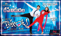 Picture 10 from the Telugu movie Kotha Janta