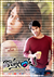 Picture 7 from the Telugu movie Kotha Janta
