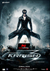 Picture 30 from the Hindi movie Krrish 3