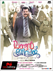 Picture 45 from the Malayalam movie London Bridge