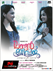 Picture 43 from the Malayalam movie London Bridge