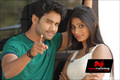 Picture 21 from the Telugu movie Love Junction