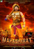 Picture 5 from the Hindi movie Mahabharat