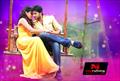 Picture 2 from the Telugu movie Mahesh