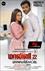 Picture 5 from the Tamil movie Malini 22 Palayamkottai