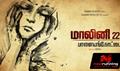Picture 1 from the Tamil movie Malini 22 Palayamkottai
