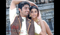 Picture 7 from the Telugu movie Mamatha
