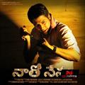 Picture 14 from the Telugu movie Natho Nenu
