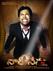 Picture 7 from the Telugu movie Natho Nenu