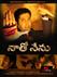 Picture 6 from the Telugu movie Natho Nenu