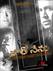 Picture 4 from the Telugu movie Natho Nenu