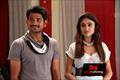 Picture 9 from the Telugu movie Nakaithe Nachindi