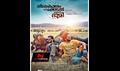 Picture 9 from the Malayalam movie Neelakasham, Pachakkadal, Chuvanna Bhoomi