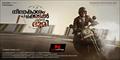 Picture 7 from the Malayalam movie Neelakasham, Pachakkadal, Chuvanna Bhoomi