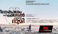 Picture 3 from the Malayalam movie Neelakasham, Pachakkadal, Chuvanna Bhoomi