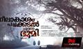 Picture 2 from the Malayalam movie Neelakasham, Pachakkadal, Chuvanna Bhoomi