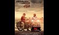 Picture 1 from the Malayalam movie Neelakasham, Pachakkadal, Chuvanna Bhoomi