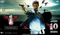 Picture 4 from the Telugu movie One - Nenokkadine