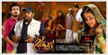 Picture 23 from the Malayalam movie Nikkah