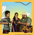 Picture 21 from the Malayalam movie Nikkah