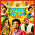 Picture 17 from the Malayalam movie Nikkah