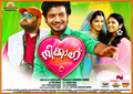 Picture 6 from the Malayalam movie Nikkah