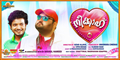 Picture 5 from the Malayalam movie Nikkah