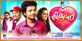 Picture 4 from the Malayalam movie Nikkah