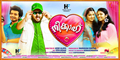 Picture 1 from the Malayalam movie Nikkah