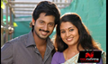 Picture 15 from the Tamil movie Ninaithathu Yaaro