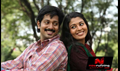 Picture 9 from the Tamil movie Ninaithathu Yaaro