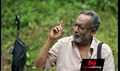 Picture 21 from the Malayalam movie North 24 Kaatham