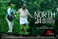 Picture 11 from the Malayalam movie North 24 Kaatham