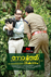 Picture 2 from the Malayalam movie North 24 Kaatham