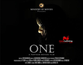 Picture 8 from the Malayalam movie One
