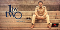 Picture 1 from the Malayalam movie 1 by Two